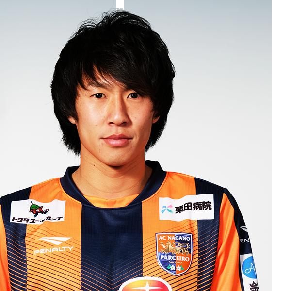 選手一覧|トップチーム|AC長野...
